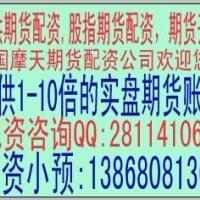 湘潭期货配资湖南省优质企业