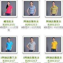 2011年厂家品牌:耐克T-恤,阿迪达斯T-恤,KAPPAT恤