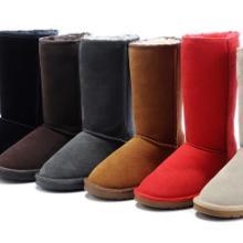 批发UGG雪地靴ugg童靴,耐克靴/耐克女靴,阿迪达斯鞋直销批发