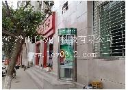 供应发展银行ATM柜员机安全防护罩常州/江苏银行自助设备防护舱批发