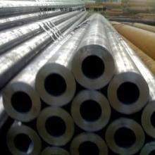 供应无锡无缝管10830厚壁管