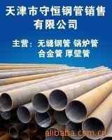 厂家供应3087低中压锅炉管价格