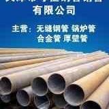 供应天津20G高压锅炉管现货直销