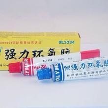供应复合型胶粘剂和特殊胶粘剂