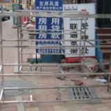 供应青岛定做不锈钢架子