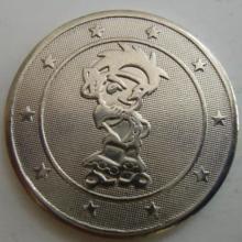 供应娱乐币代币电玩城币五金币批发生产订做币批发