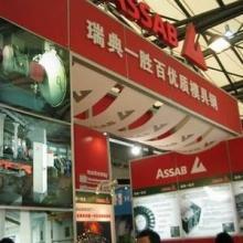 供应上海宝山XW-5哪里有卖模具钢价格XW5模块模料钢材材料性能成分批发