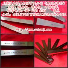供应上海宝山8402热作模具钢一胜百钢材8402价格模块模料钢材材料批发