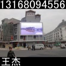 供应P10全彩显示广告器件中都百货LED外墙电视安装批发