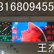 P10户外单双色显示屏图片