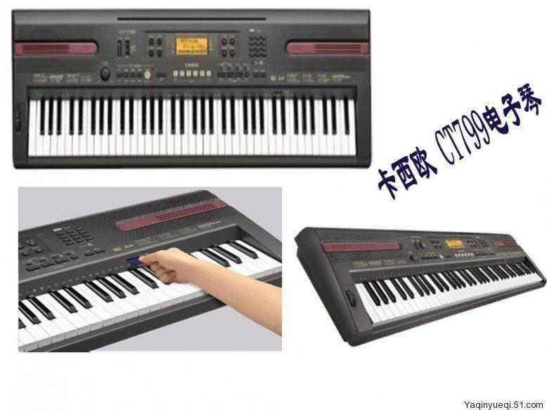 供应厂家生产卡西欧电子琴批发键盘类乐器批发