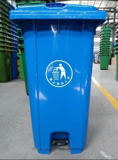 塑料垃圾桶240L报价销售