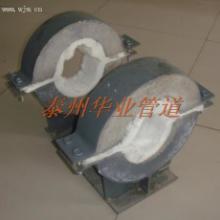 供应热水管道用滑动支架,隔热型导向滑动支架批发