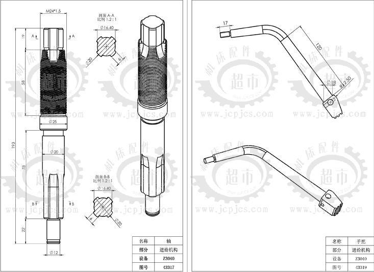 供应z32kz3025z3032z35摇臂钻床北京三机床厂中捷摇臂钻图片