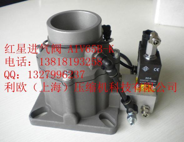 利欧(上海)压缩机科技有限公司生产供应优耐特斯空阀图片