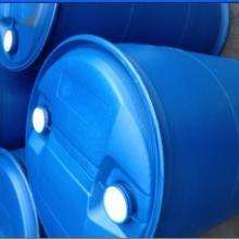 供应循环水阻垢剂PBTCA图片