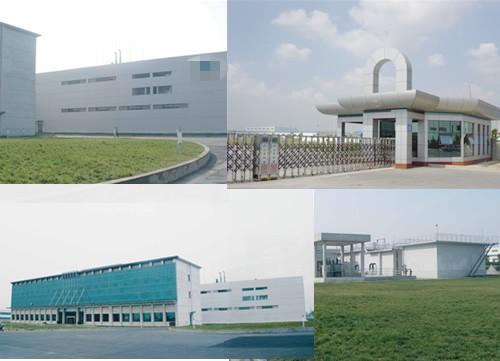 海南水产品交易中心