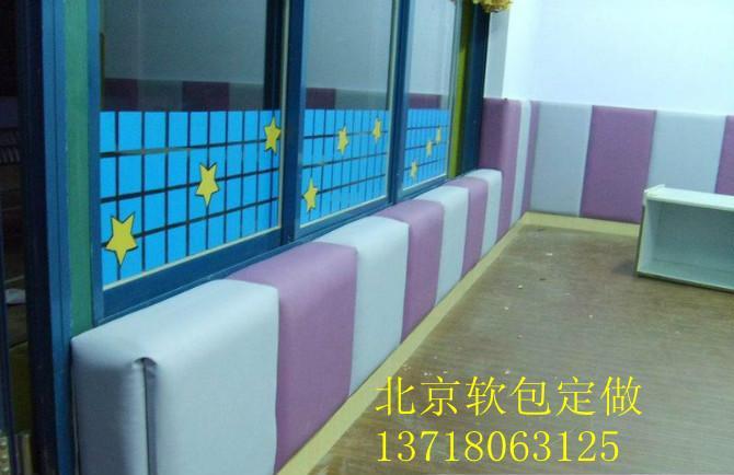 供应北京幼儿园软包定做北京软包定做北京幼儿园软包定做软包定做