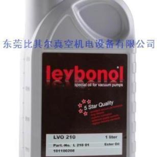 莱宝真空泵油LVO210新品号新包装图片