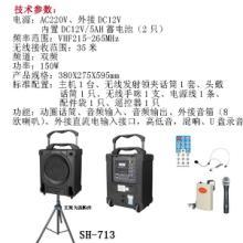 供应专业扩音机生产厂家生产大功率手拉箱扩音机超长播放时间批发