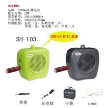 供应广州什么牌子的扩音机最好卖 邦华牌扩音机图片