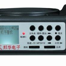 供应新款大功率中文显示屏腰包扩音机 声音洪亮 音质出色 随身听随身讲