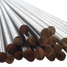 供应C53400C54400磷青铜