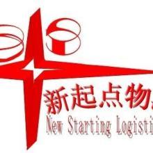供应常州到香港物流,常州到香港货运3A物流专线  常州香港物流,常州到香港专线批发