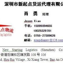 义乌到香港专线|义乌到香港货运|义乌到香港物流专线|义乌发货到香港物流-新起点物流批发