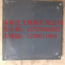 防静电地板珠海防静电地板OA电脑房地板OA产品地板批发