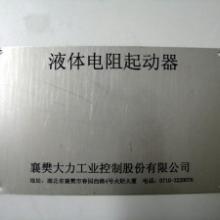 广告标牌印花机批发