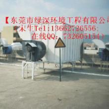 供应橡胶压缩废气处理设备