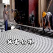 2024铝合金板材图片