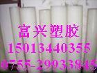 聚四氯乙烯棒,F4棒,铁氟龙棒,进口PTFE棒材,PTFE棒材产品商