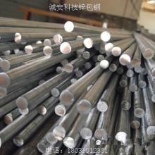 供应防雷接地材料锌包钢接地极接地极(图)其他防雷电设备--安装方法