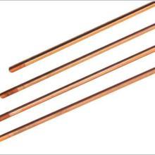 供应防雷接地铜包钢其他防雷电设备厂家供应接地棒(图)其他防雷设备