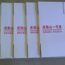 杭州纸箱批发价格|杭州纸箱厂|杭州纸箱哪家便宜批发