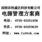 【HXN-WK】单节线性充电IC