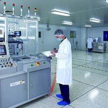 实验室细胞培养片瓶