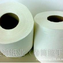 供应木浆大卷擦手纸