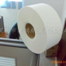 供应厂家直销卫生间用纸大卷纸批发