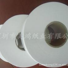 供应酒店卫生间用纸木浆大盘纸批发