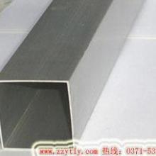 供应天津和平区铝板铝卷保温铝皮图片