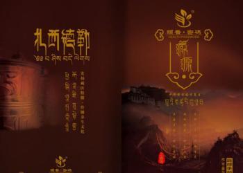 广州画册设计-产品手册设计印刷图片