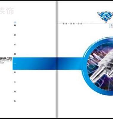 画册设计图片/画册设计样板图 (2)