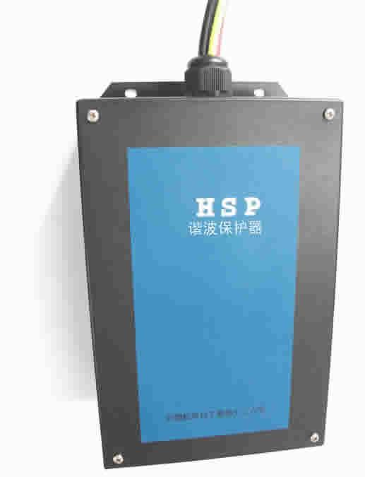 供应航天绿电HSP谐波保护器 图 -航天绿电HSP谐波保护器图片 航天绿