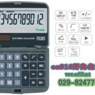齐心台式12位桌面型计算器图片