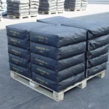 厂家供应优质色素炭黑可用于油墨油漆造纸色浆【供货及时,质量稳定】批发