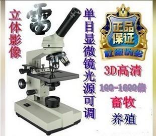 供应新怡光学仪器