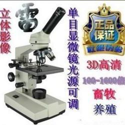 供應新怡光學儀器